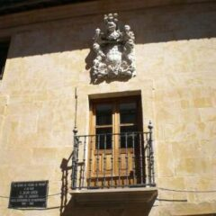 Archivo municipal, Medina de Pomar, BURGOS