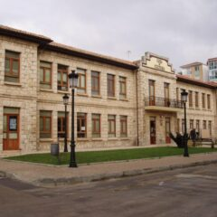 Archivo municipal de Villarcayo, Burgos