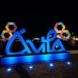 Escultura, Ciudad de ÁVILA